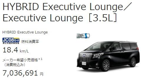 HYBRID Executive Lounge