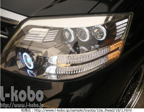 10b-headlight