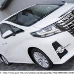 新型アルファード 中古車情報(価格相場と人気グレード)